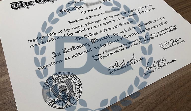 realistic fake ohio college diploma with 100% raised print