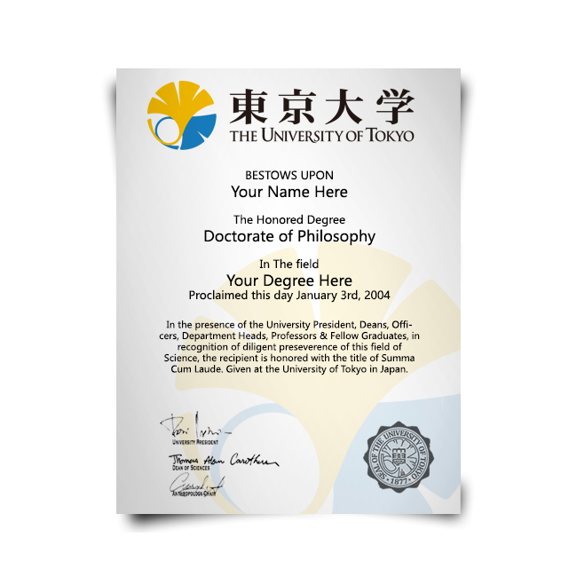 Fake Diploma from Japan University