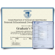 Set of score sheets from GED testing center with blue crest next to set of transcript score sheets that break down fields of study and final scores