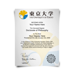 Order Fake Diploma from Japan University! Best Premium Layouts! Updated 2020! Only $199.00!