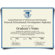 Canada adult development GED diploma on blue border paper with raised crest seal