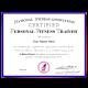 fake personal training certificate, fake personal trainer certificate, fake personal trainer certification download
