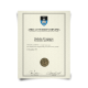 Copy of diploma from South Africa university with coat of arms from 1992 featuring shiny gold embossed seal and two signatures